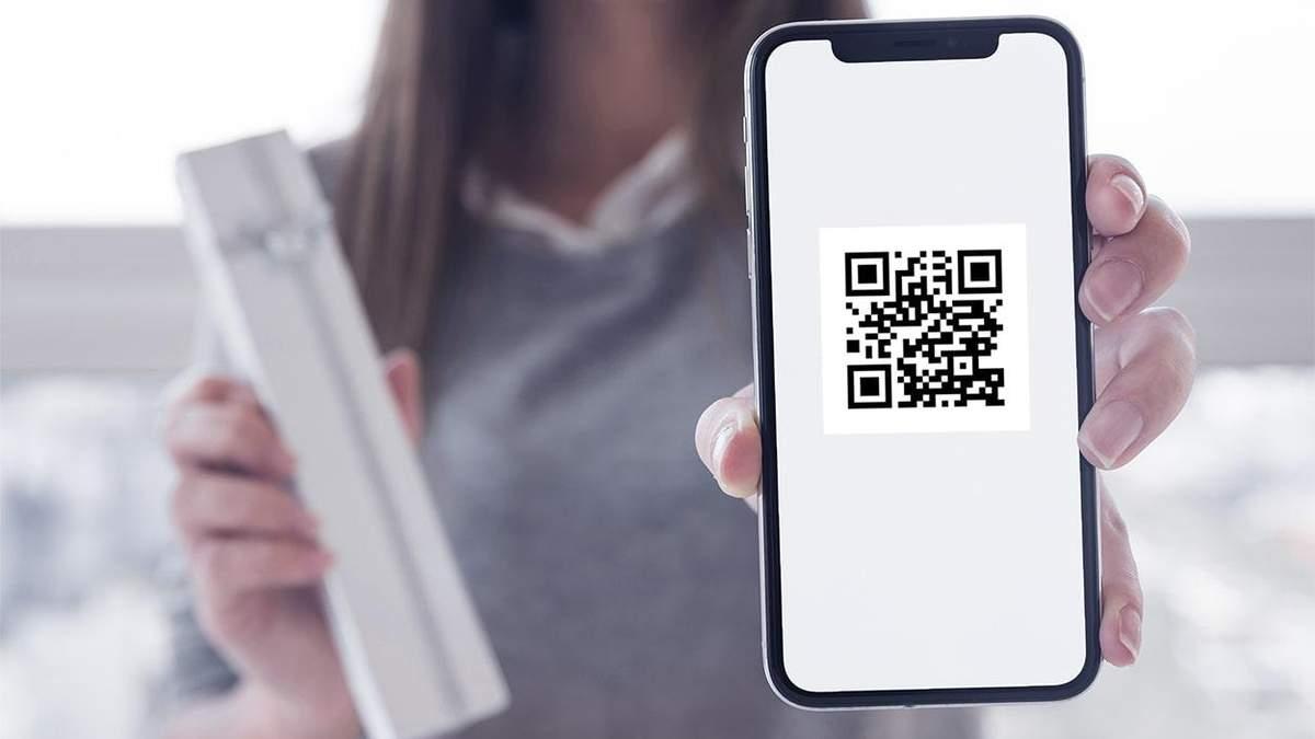 Электронный чек вместо бумажного: что это, когда и как его выдают