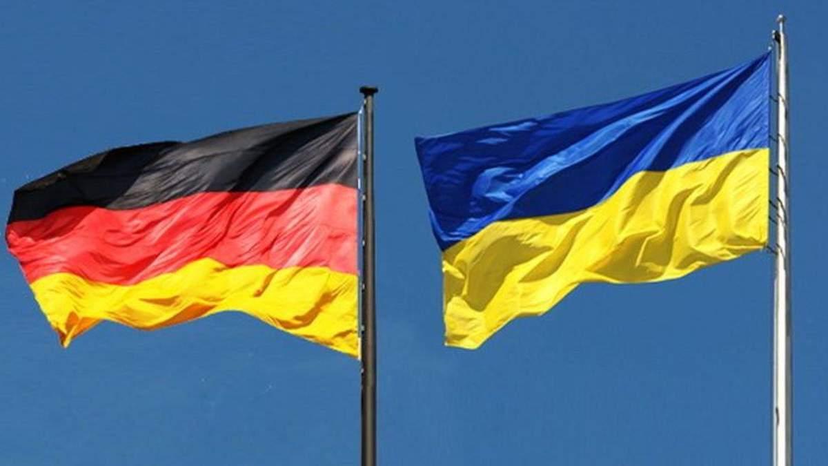 Германия выделит Украине 36 млн евро: для чего деньги