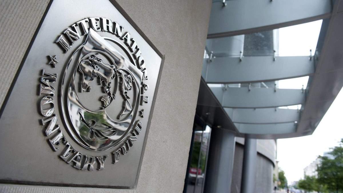 МВФ может предоставить Украине транш в январе-марте 2021