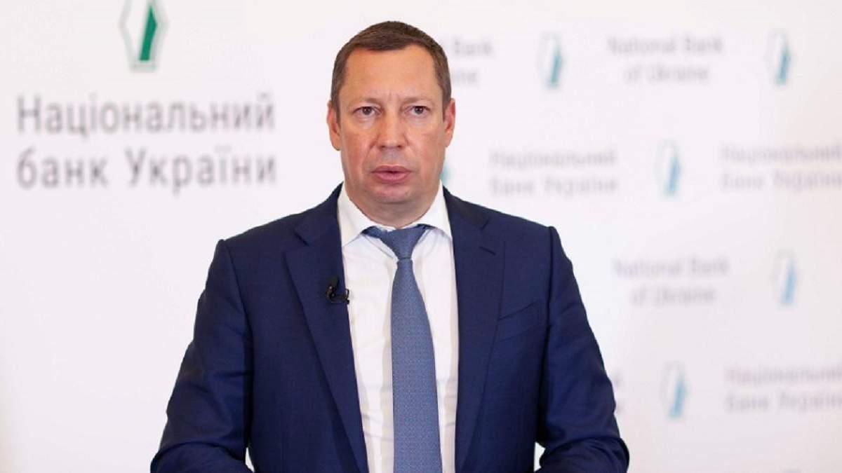 НБУ ожидает международные резервы на уровне 30 миллиардов долларов