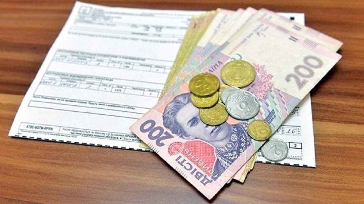 Мінсоцполітики хоче на третину збільшити фінансування субсидій