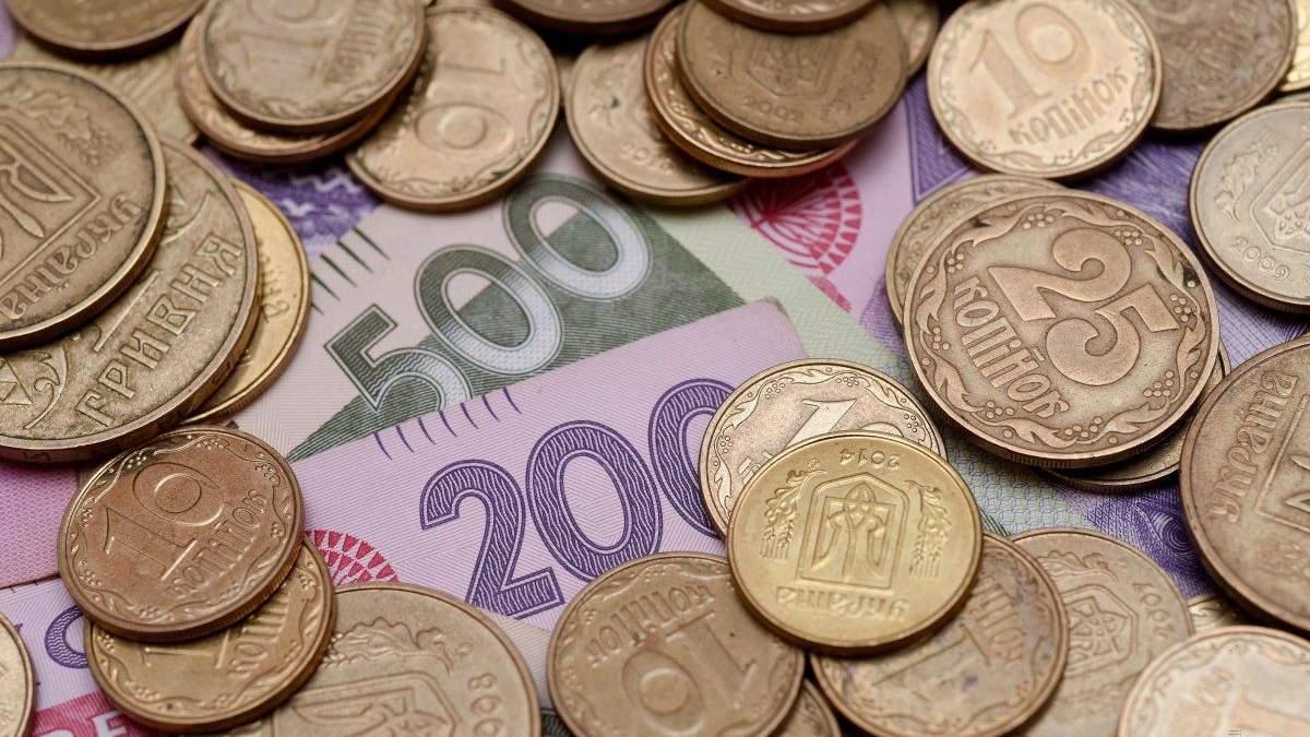 У 2020 році з Держбюджету не використали 67 мільярдів гривень