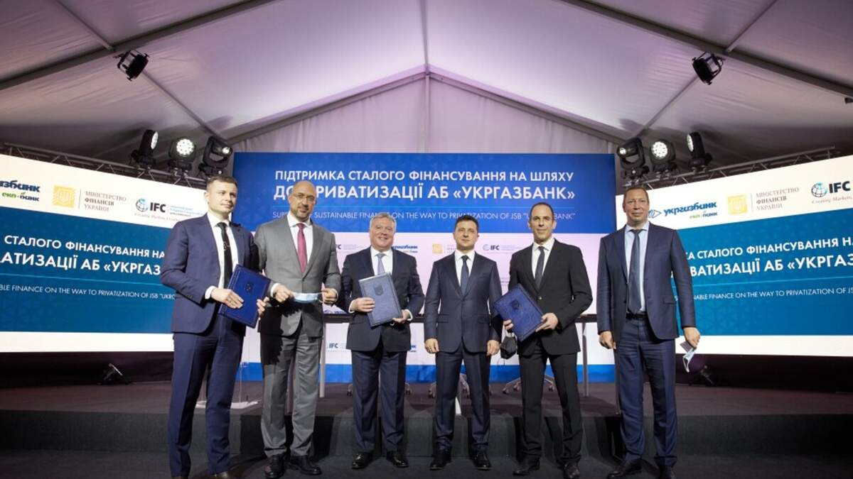 """""""Укргазбанк"""", Минфин и IFC подписали кредитное соглашение: что оно предусматривает"""