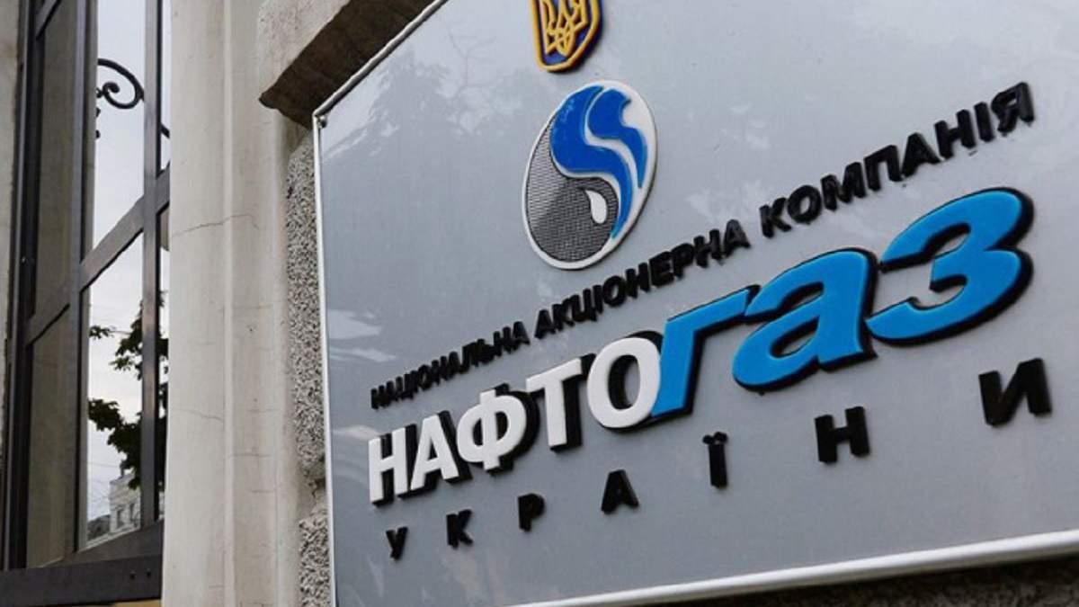 Нафтогаз отложил публикацию цены на газ для производителей тепла