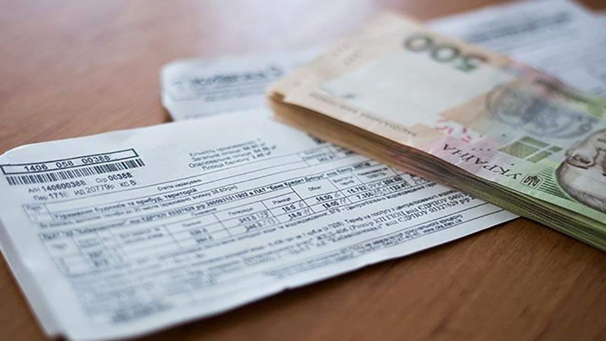 Когда украинцы получат снижены платежки за газ