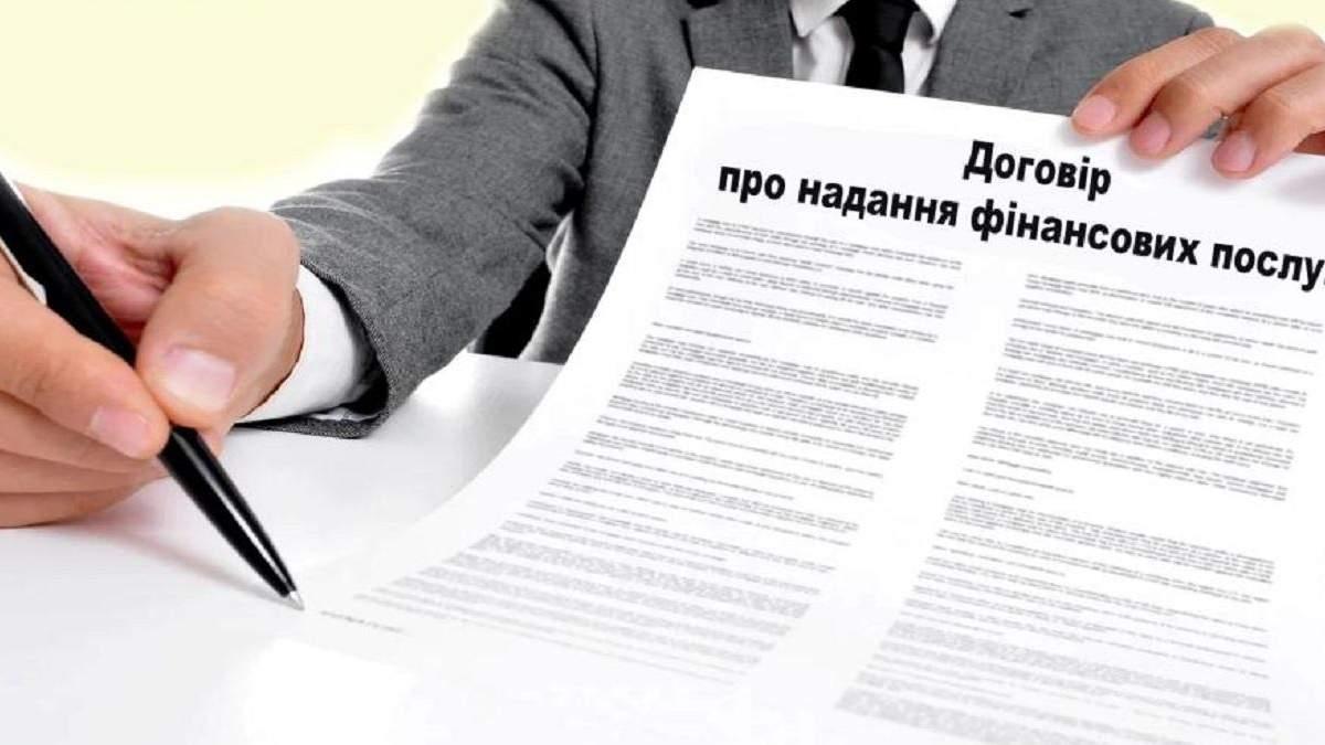 НБУ обнародовал новые требования к договорам банков: детали