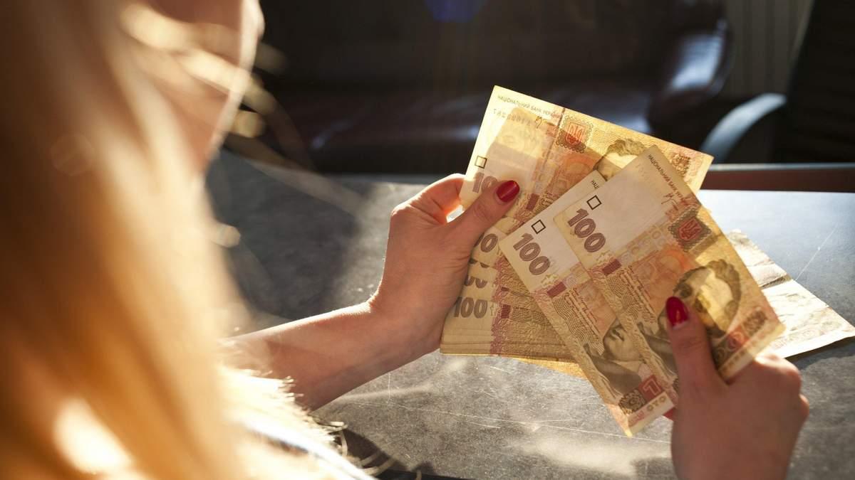 Як змінилася середня зарплата в Україні за 2020 рік