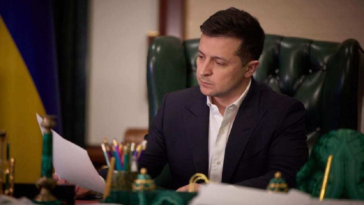 Зеленський прокоментував тарифи на тепло й гарячу воду