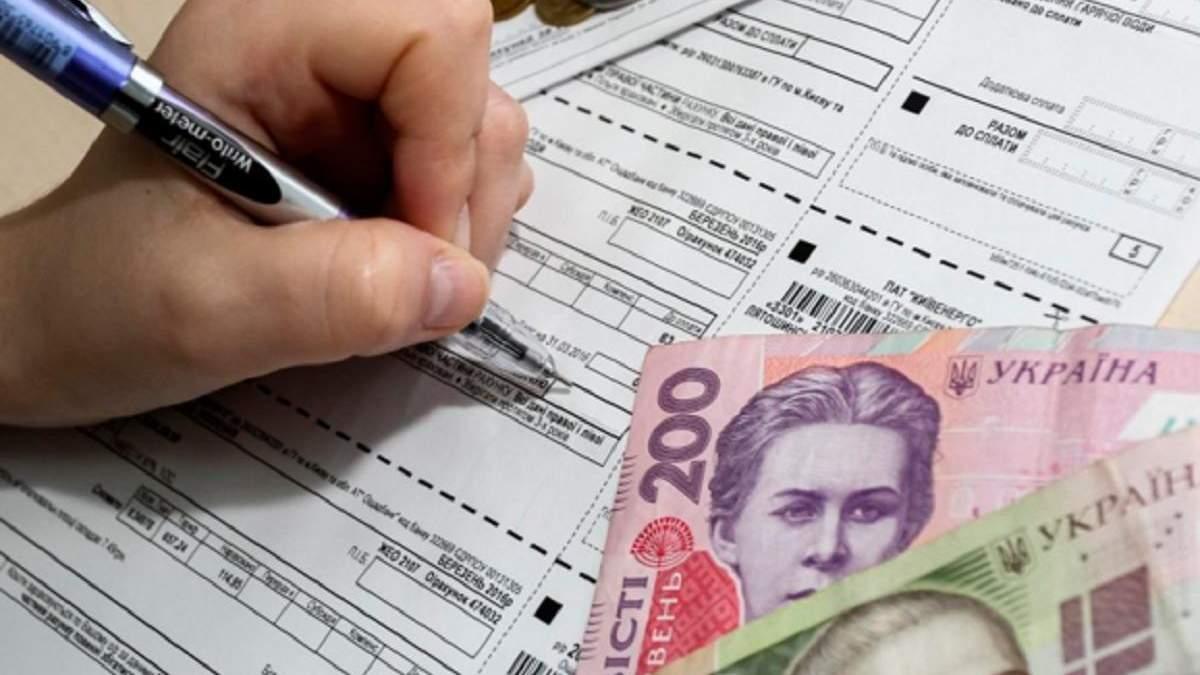 Українці матимуть субсидії на електроенергію: Рада внесла зміни у Держбюджет-2021