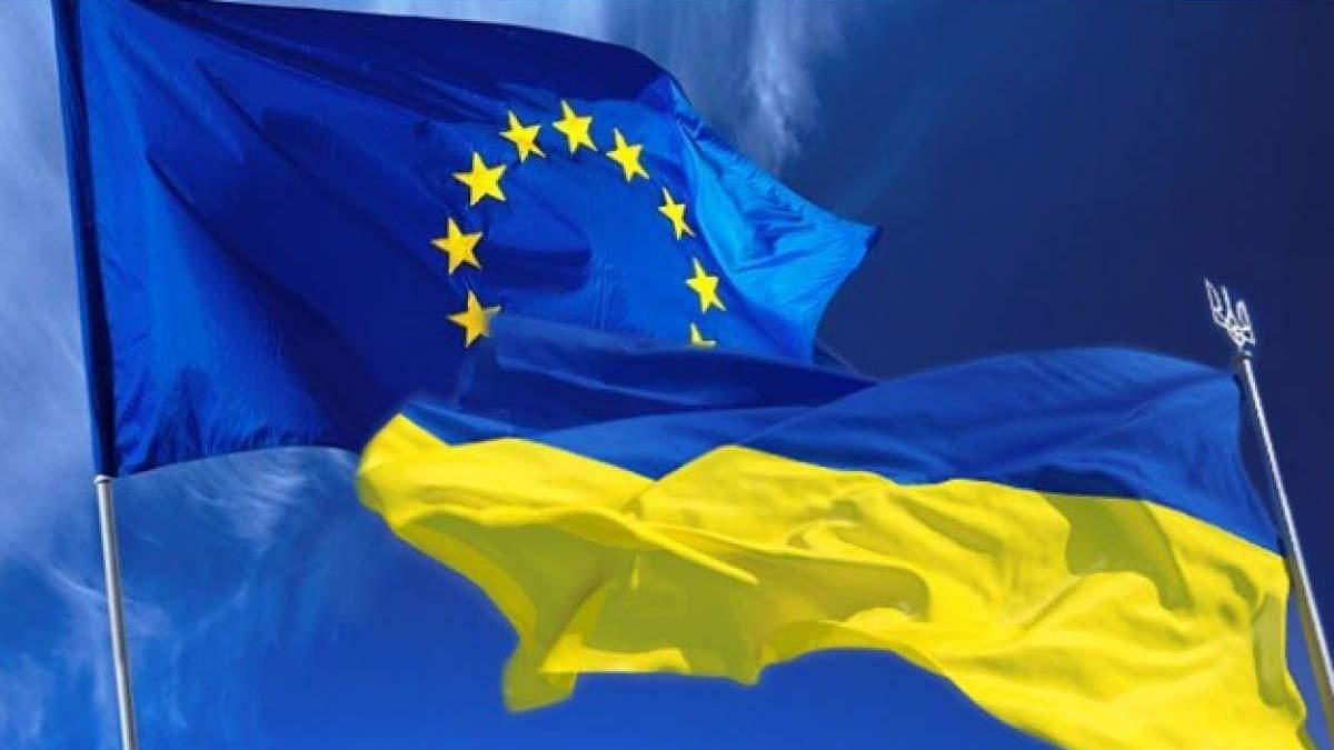 ЄС працює над тим, щоб Україна отримала 600 мільйонів євро допомоги