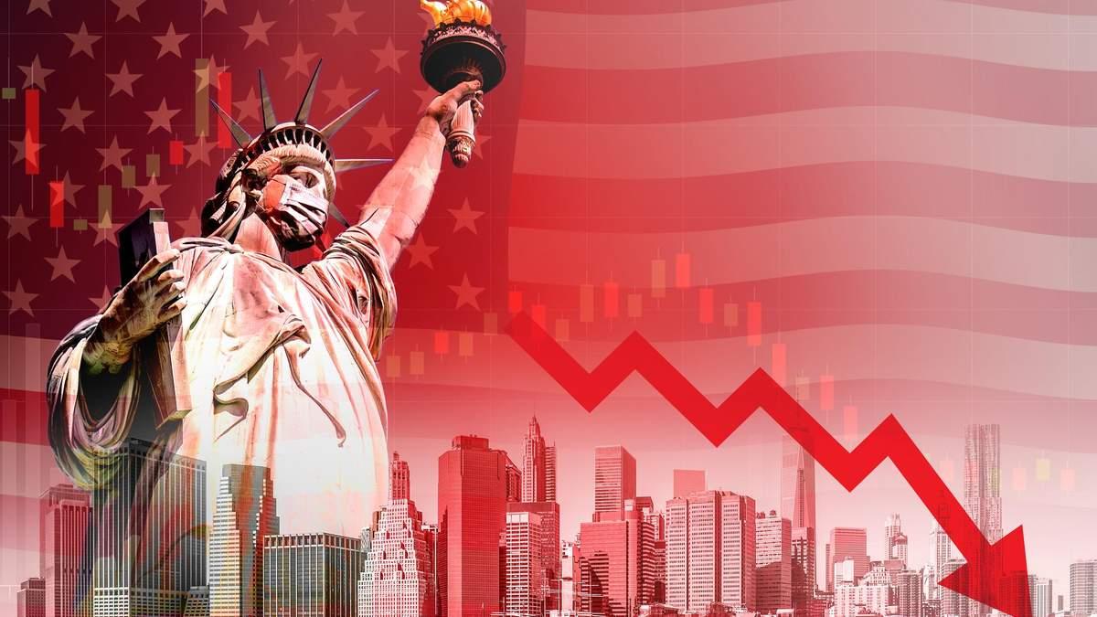 ВВП США вперше суттєво знизився за останні 11 років: причина