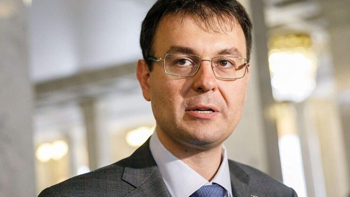 Коли Україна позбудеться кредитних боргів - Гетманцев