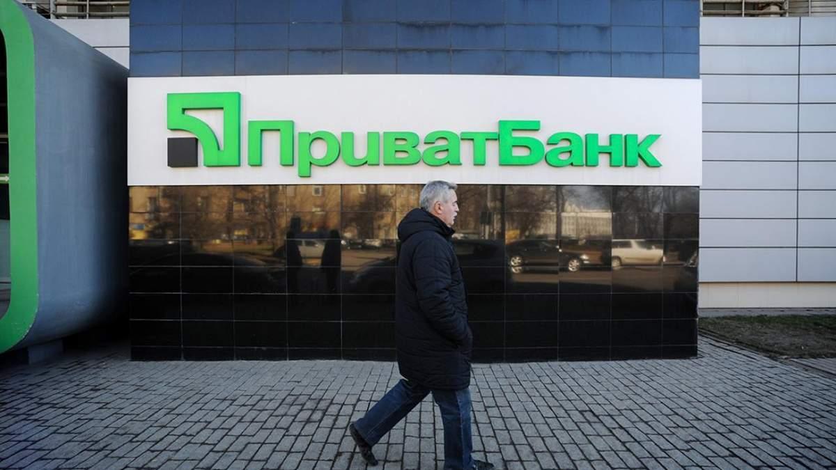Коломойський має сплатити 1 мільйон фунтів стерлінгів Приватбанку
