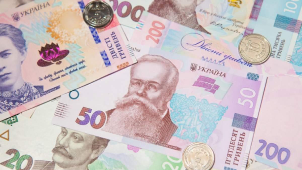 Минфин привлек в бюджет 5 миллиардов гривен от продажи облигаций