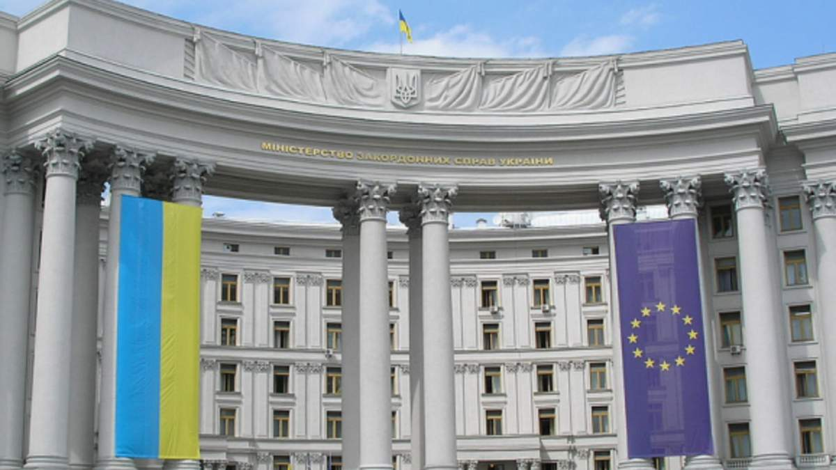 У МЗС підтвердили, що Китай таки направив ноту Україні: причини