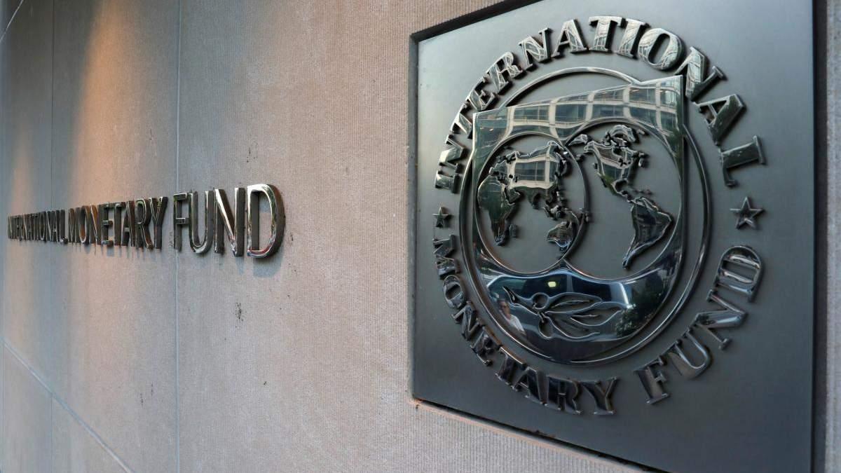 Миссия МВФ продолжает работу в Украине дистанционно