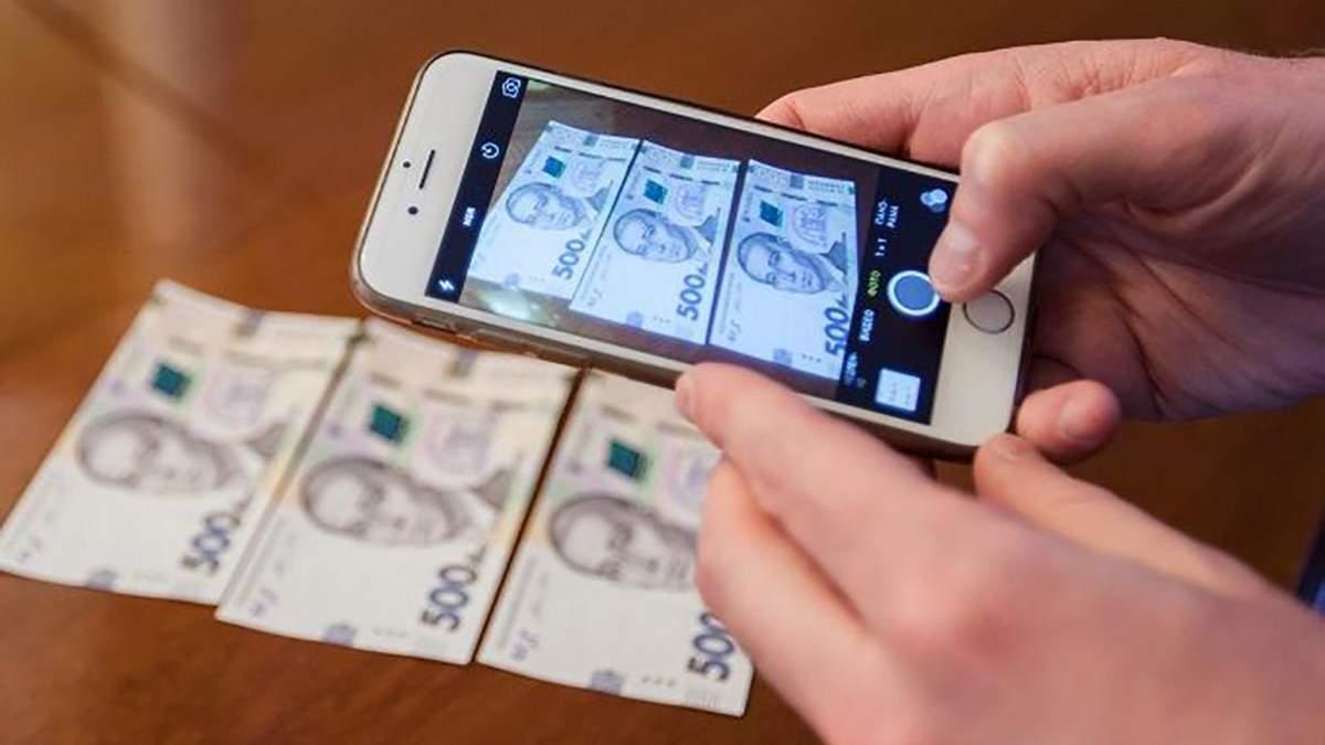 НБУ продовжує вивчати можливість випуску е-гривні
