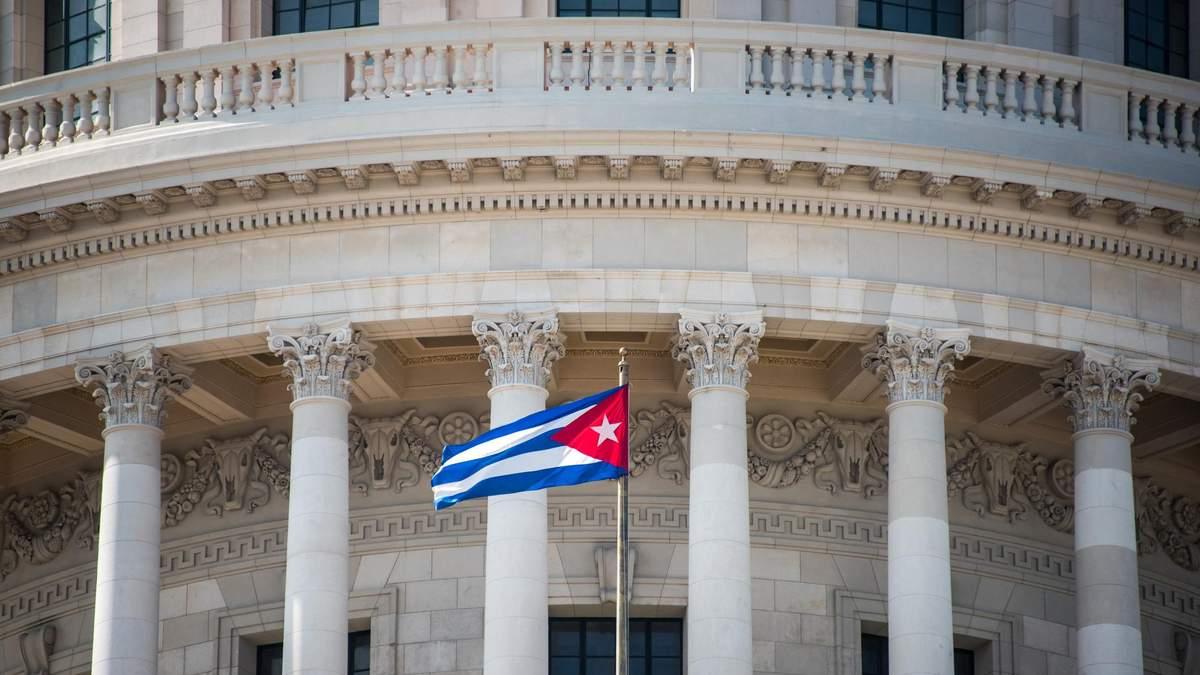 Економічні реформи уряду Куби