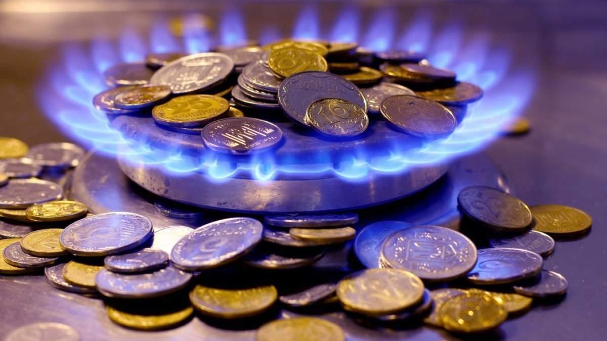 Нафтогаз підвищив ціну на газ для виробників тепла у січні 2021