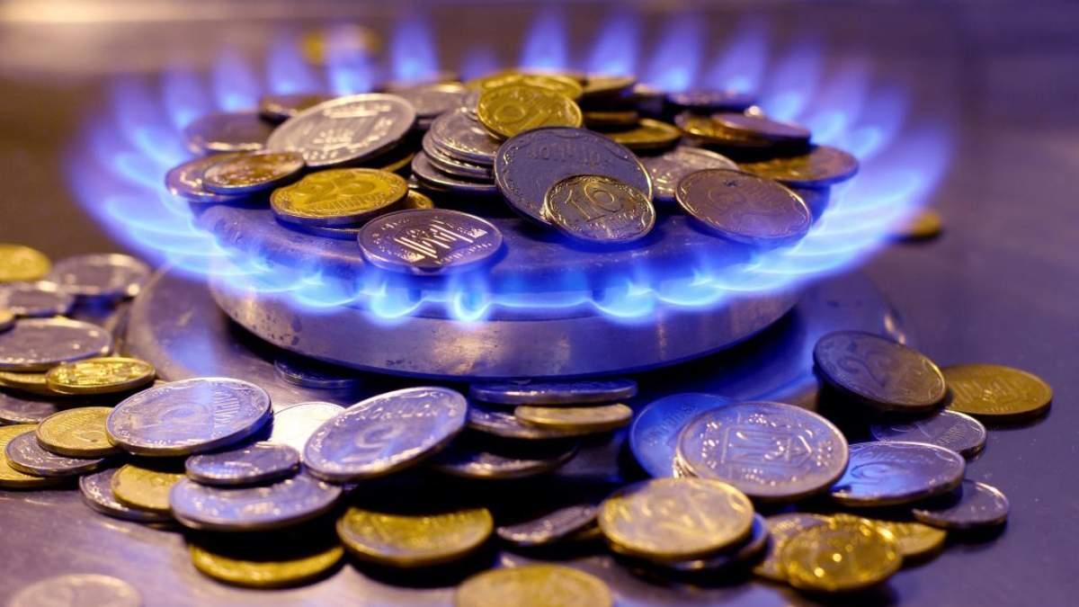 Нафтогаз повысил цену на газ для производителей тепла в январе 2021