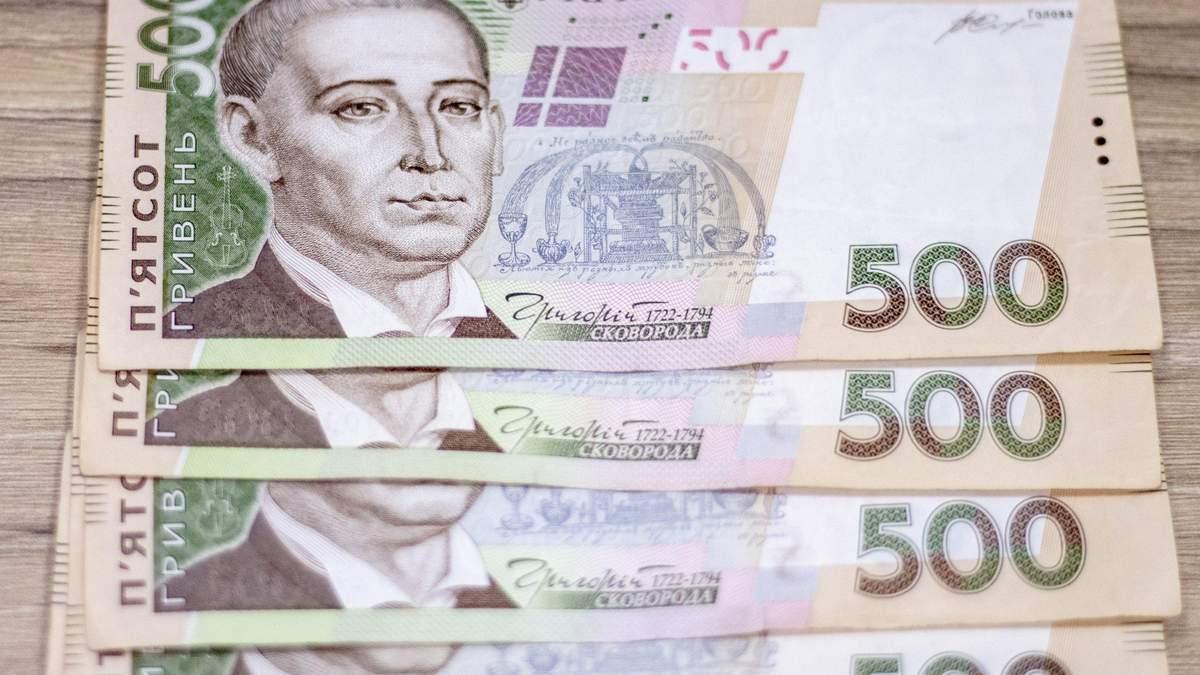 Українці втричі збільшили інвестиції грошей за кордон