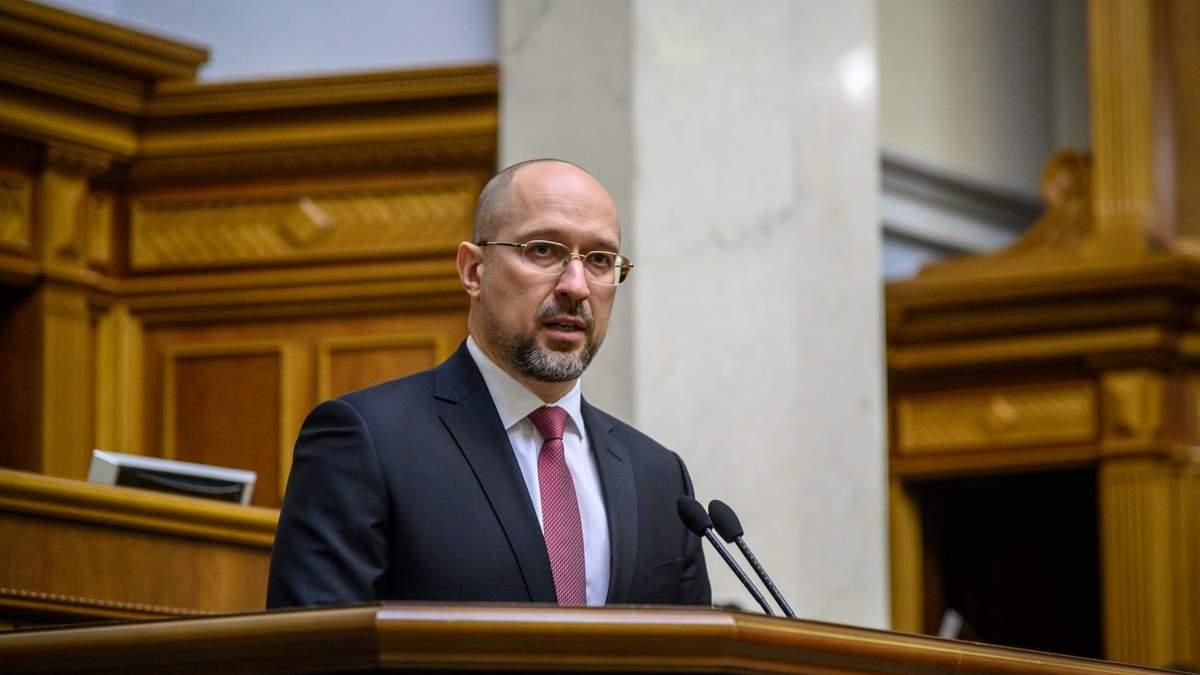 Среди стран Европы Украина мягче прошла экономический кризис, – Шмыгаль