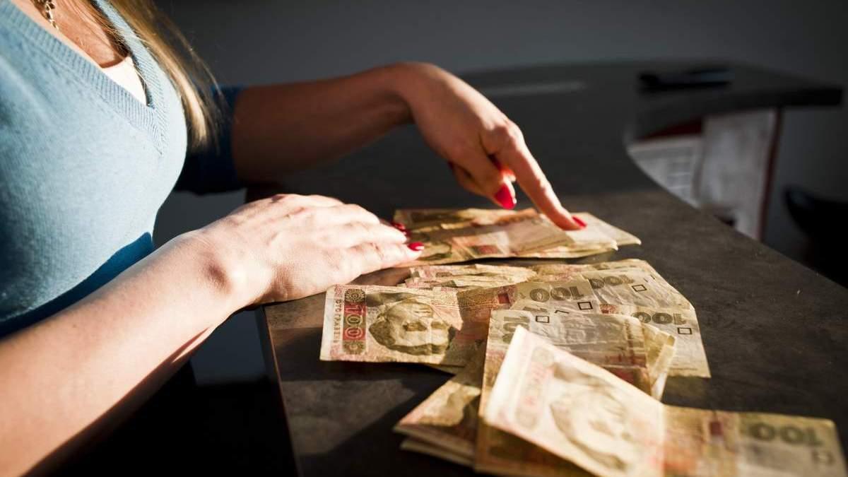 За 3 місяці Україна має виплатити держборг на 146 мільярдів гривень
