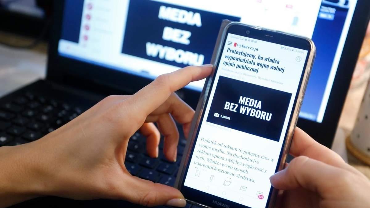 Податок на рекламу в Польщі: деталі законопроєкту, чому ЗМІ страйкують