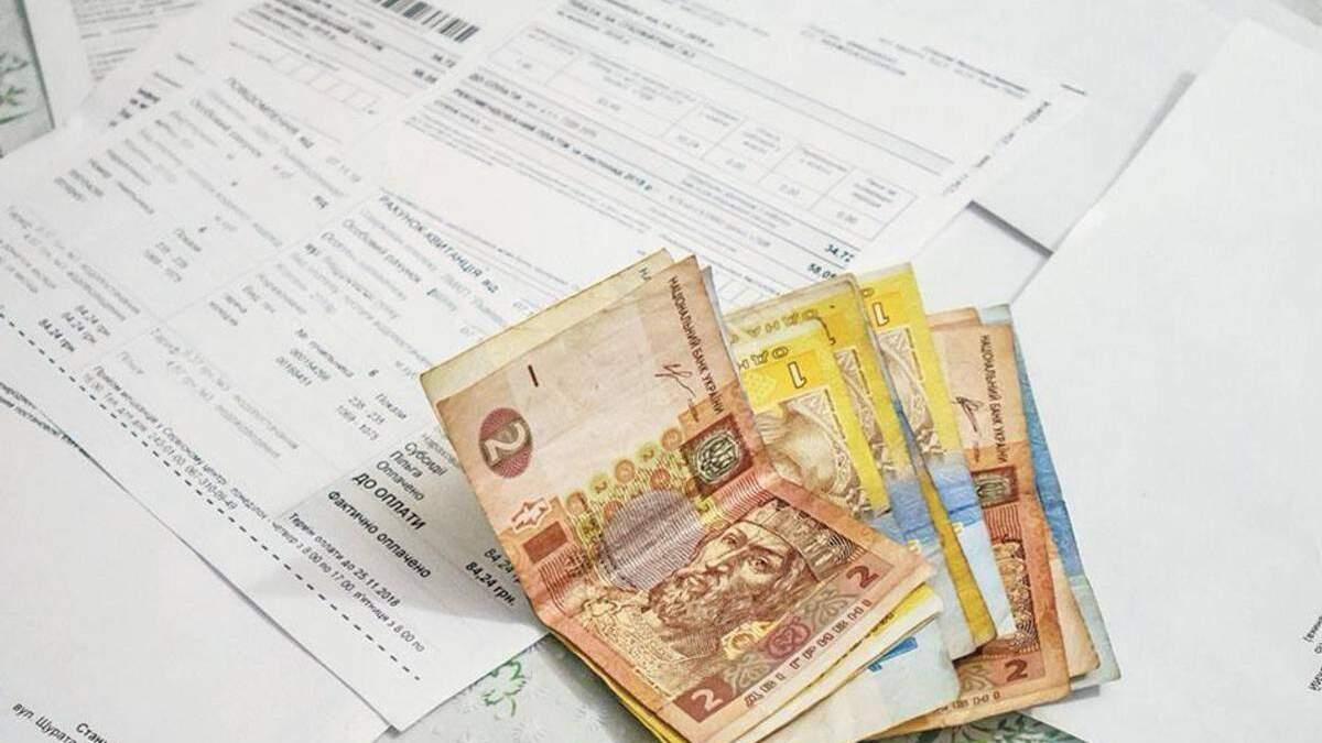 Январские платежки за комуналку: украинцев возмутили тарифы