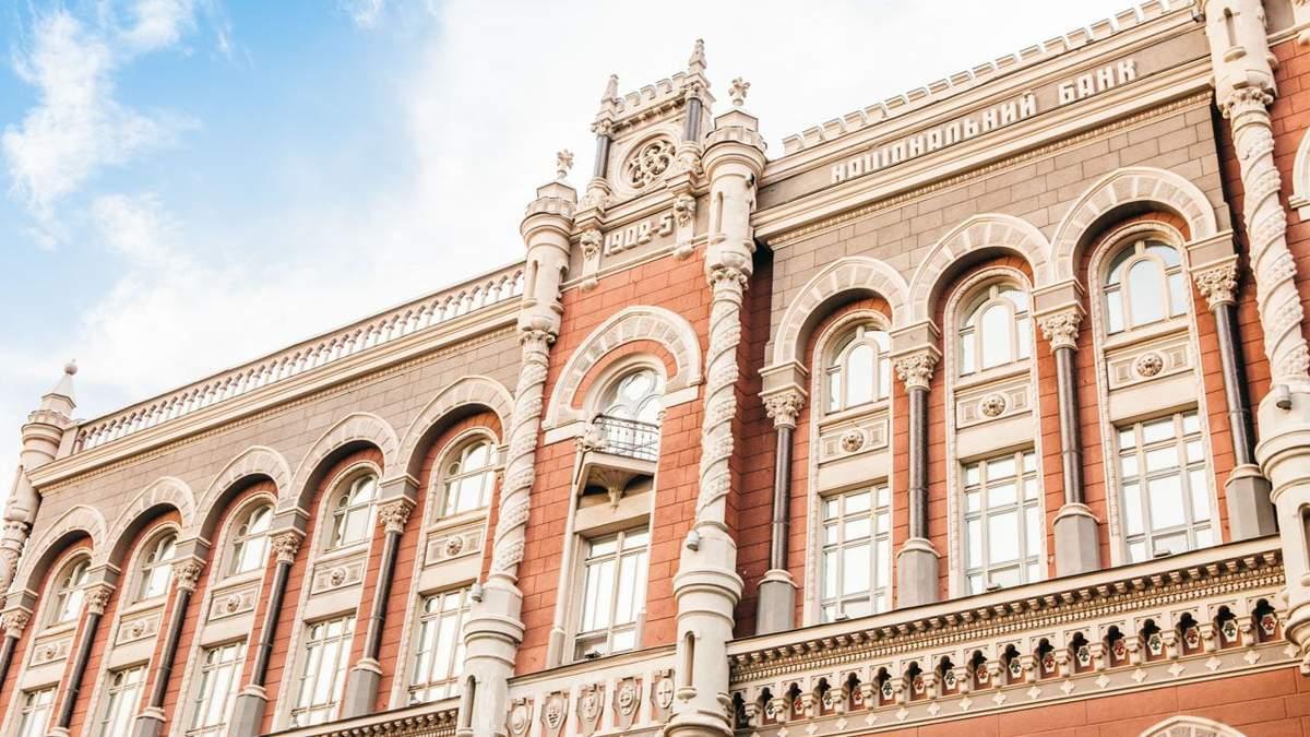 В Зеленского заявили, что независимость НБУ - признанный факт