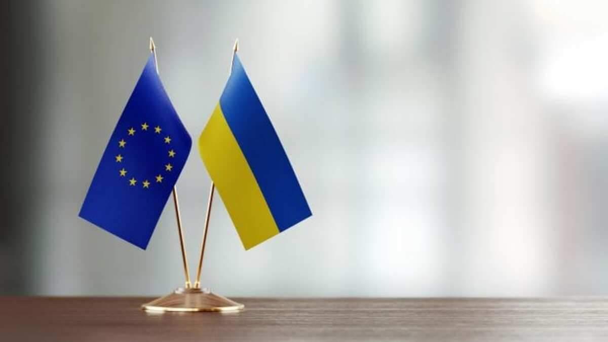 Євросоюз розширить програму технічної допомоги Україні на 800 тисяч євро: деталі