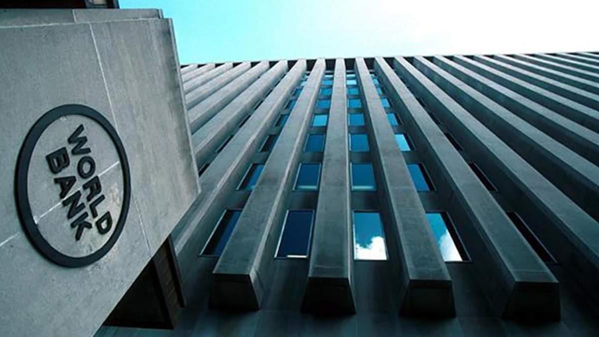 Світовий банк надасть Україні 700 мільйонів доларів: які умови