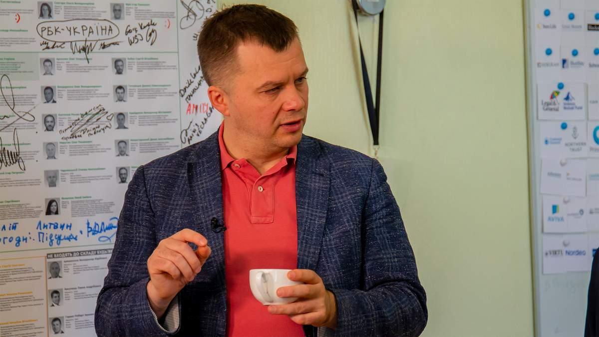 Є принципові питання: чому Україна не домовилася з МВФ – пояснення Милованова
