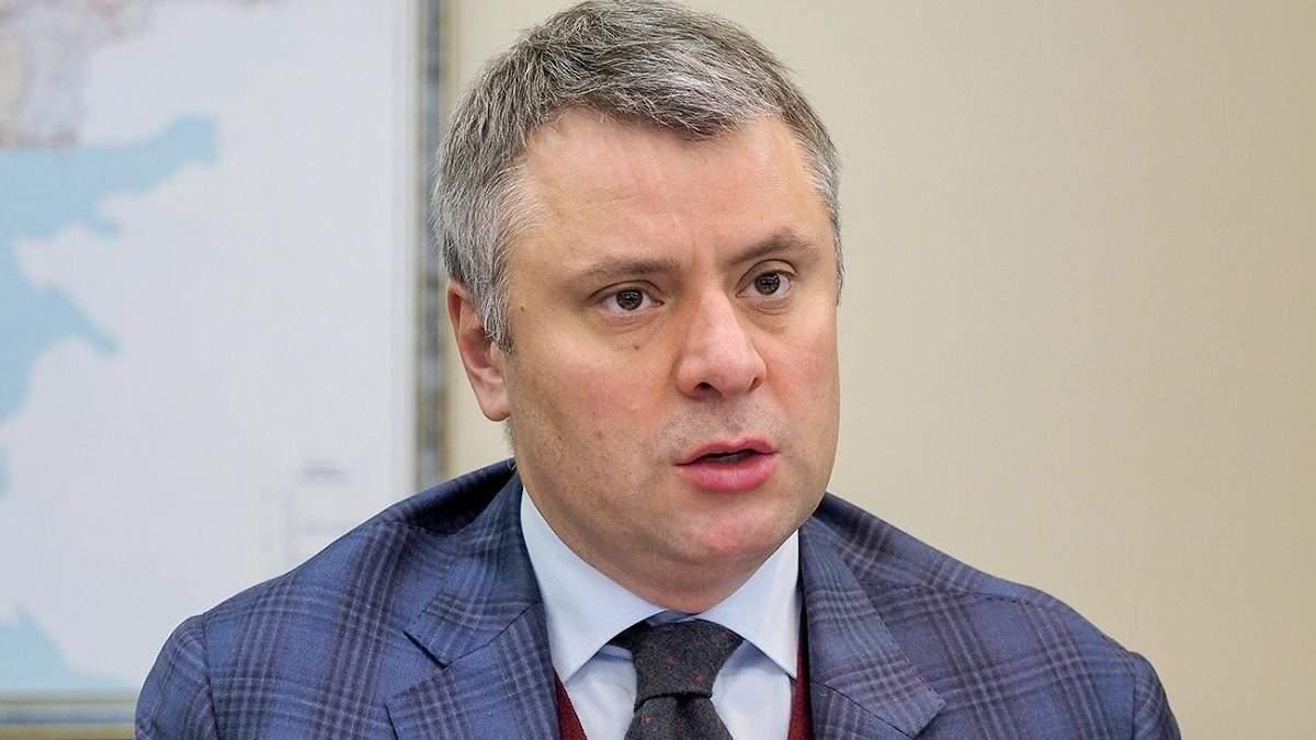 Нафтогаз прибыльный или нет: что говорит Витренко