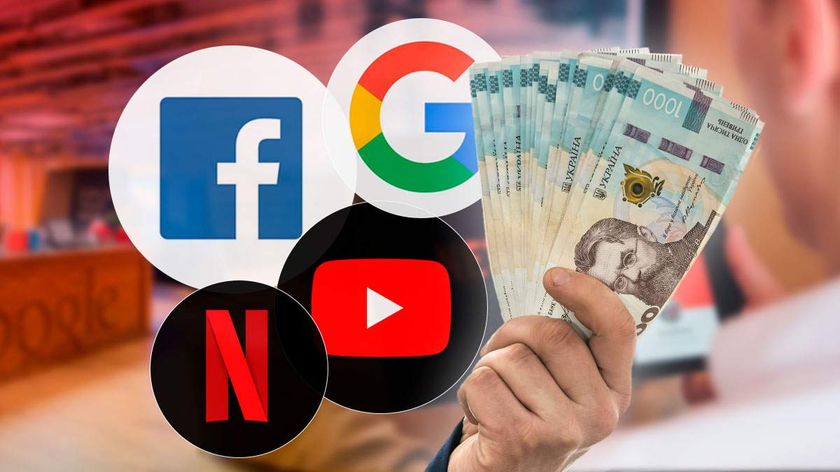 YouTube, Netflix та Facebook подорожчають: ціна підписки