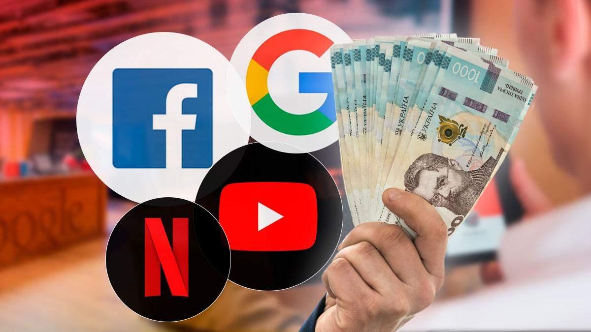 YouTube, Netflix и Facebook обложат налогами: за что украинцы будут платить больше