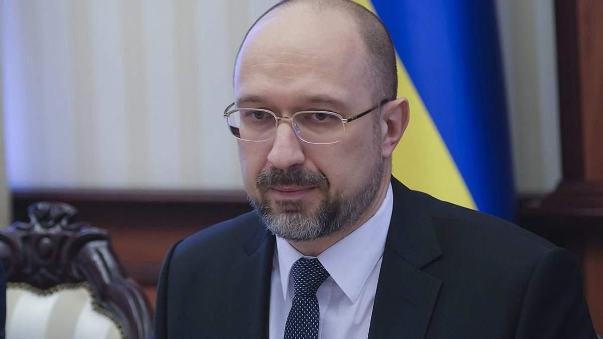 Угоду про асоціацію України з ЄС не переглядатимуть, – Шмигаль