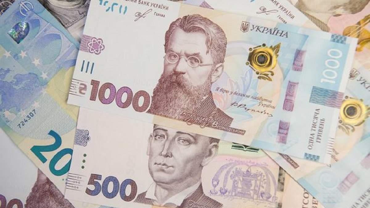 Мінфін залучив до бюджету гроші з продажі облігацій держпозику