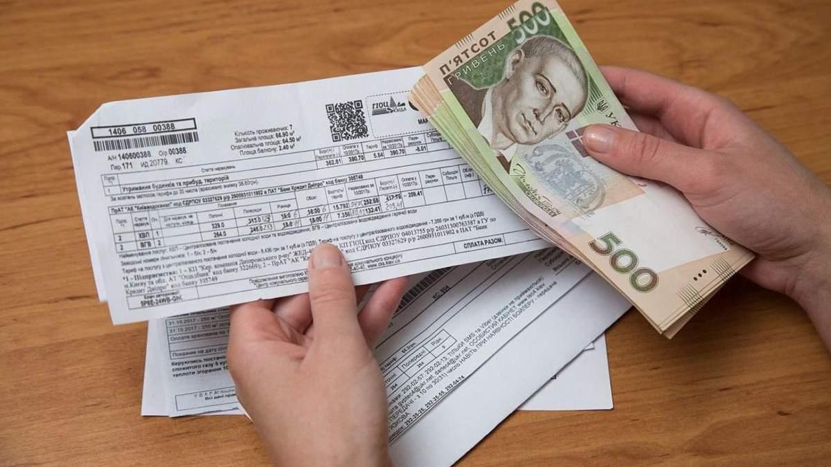 Украинцы получили по 563 гривны из-за подорожания электроэнергии