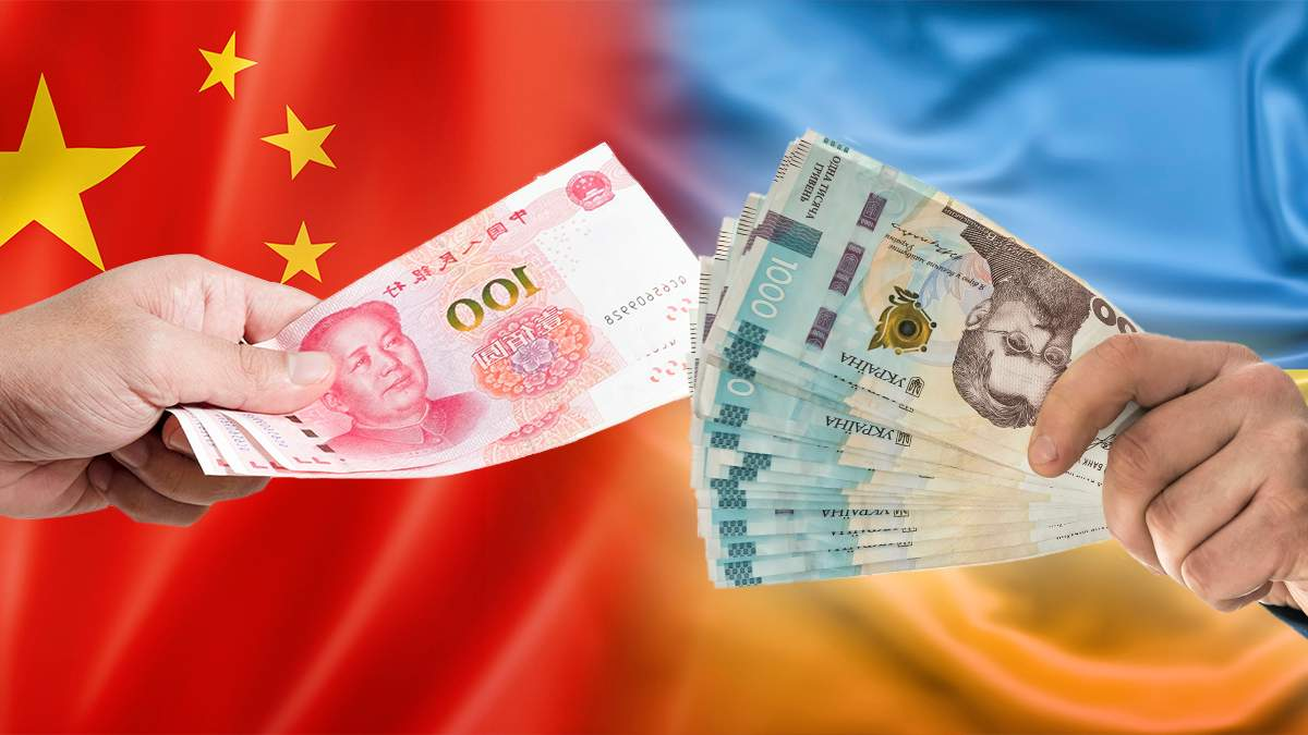Зарплата в Китае, пенсии, ВВП в 2021 на фоне с Украиной