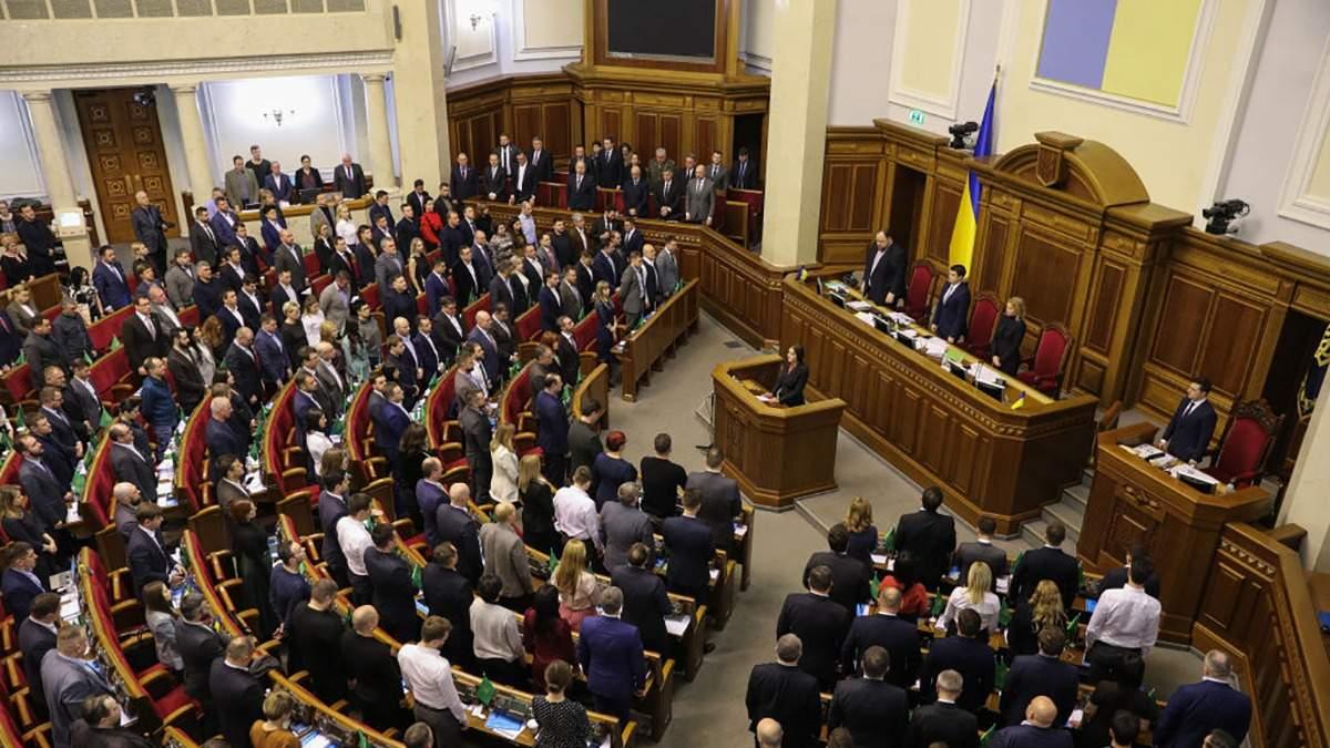 Платежный рынок в Украине: Рада предварительно одобрила законопроект
