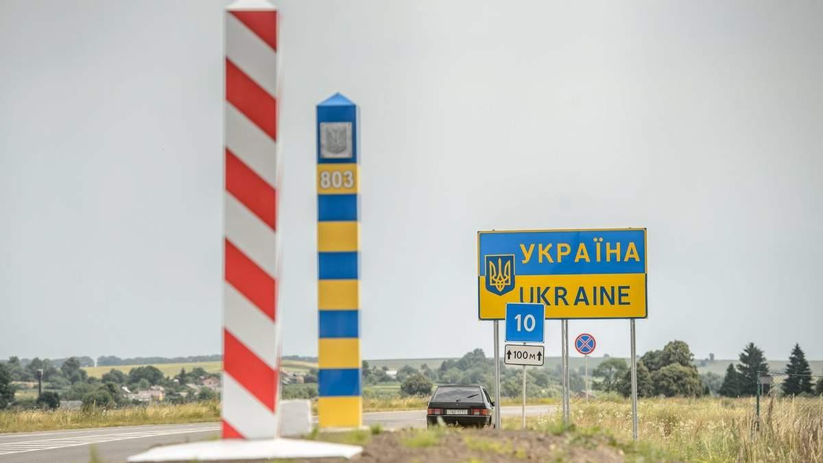 Рейтинг крупнейших торговых партнеров Украины: данные дипломата