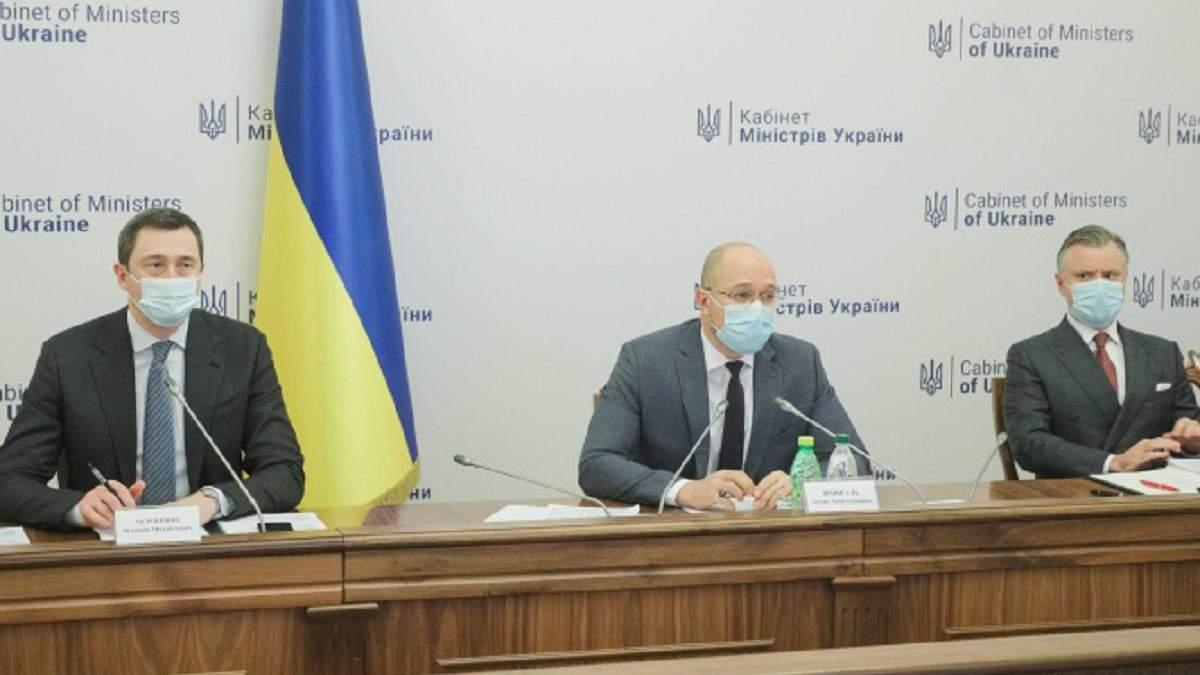 Антикризовий штаб затвердив план постачання теплоенергії