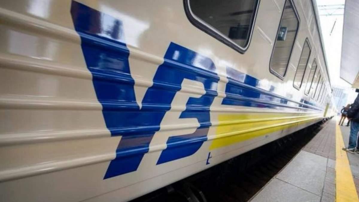 Плани Укрзалізниці на 2021: закупка нових вагонів та ремонт станцій