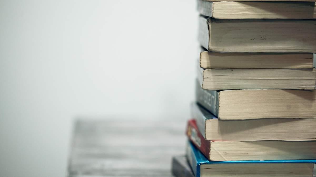 Книжки про особисті фінанси, що варті уваги