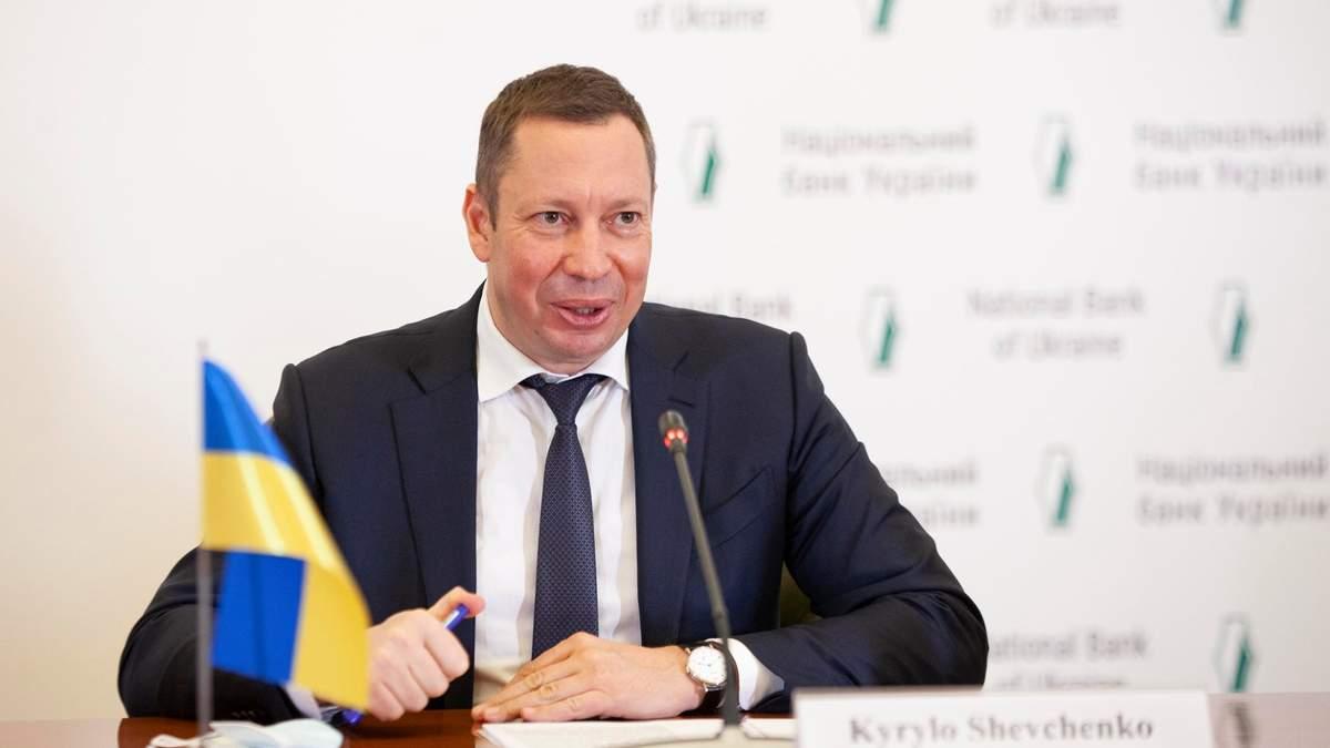 Председатель НБУ – Кирилл Шевченко