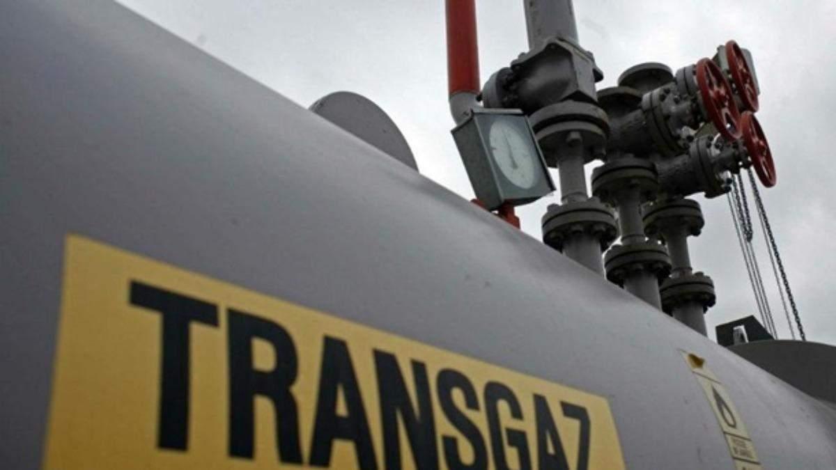 Газпром припинив транзит газу через трубопровід у Румунії