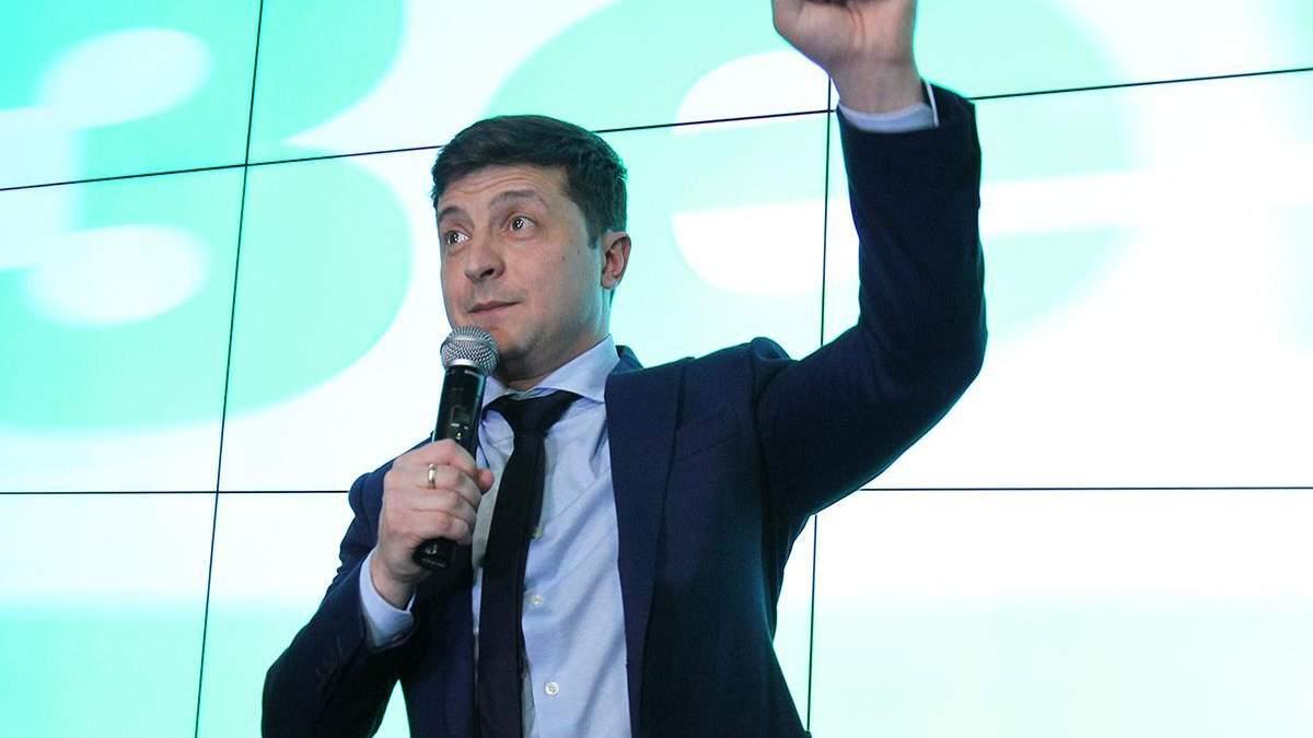 Зеленский зарегистрировал пакет законопроектив о налоговой амнистии