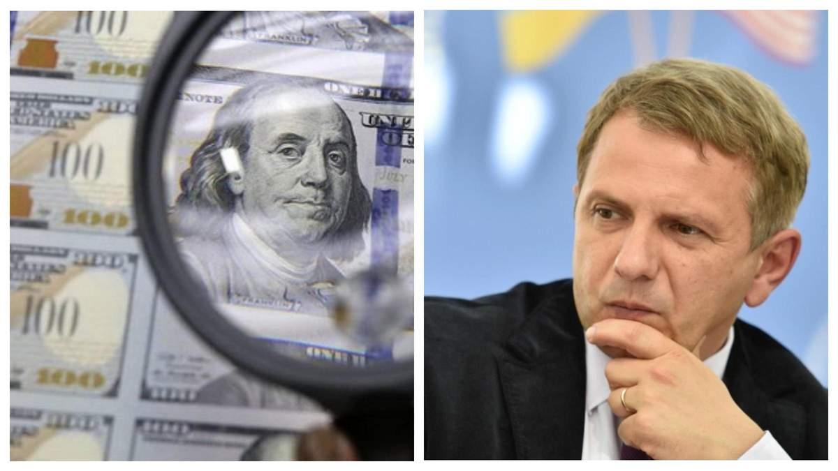 У Зеленского объяснили, почему Украина не получила деньги МВФ в 2021