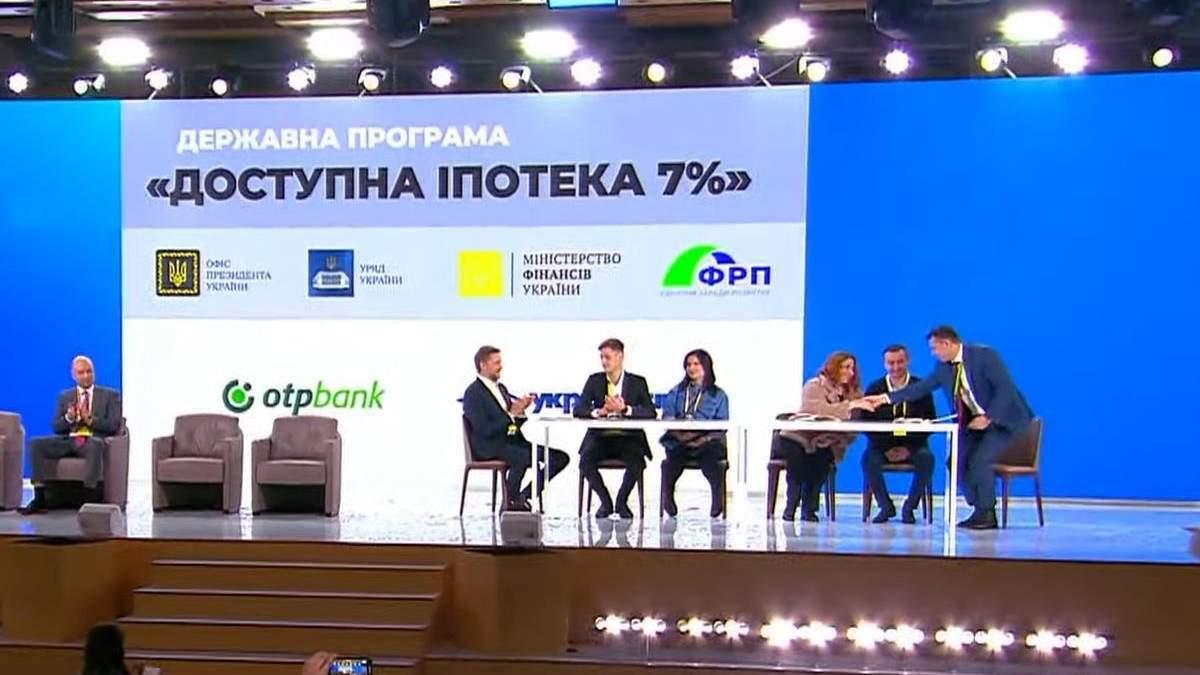 В Україні видали перші кредити за програмою Доступна іпотека 7%